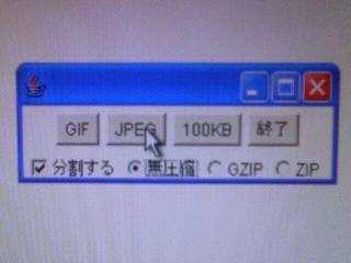 P1000009.jpg