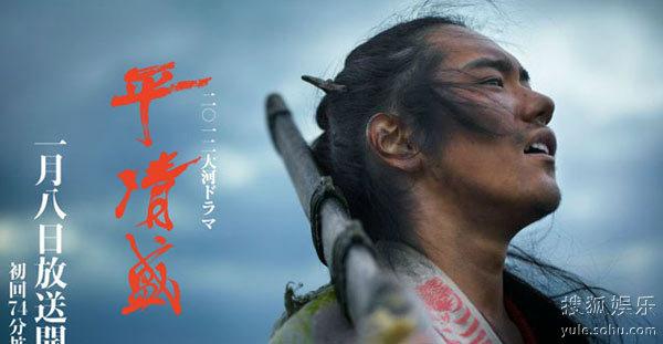 NHK大河ドラマ「平清盛」