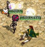 20070328222925.jpg