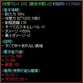 20070512133120.jpg