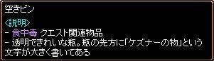 20070517203525.jpg