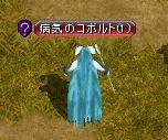 20070615195123.jpg