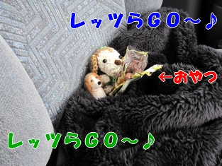 20111122_1.jpg