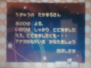 20060922091806.jpg