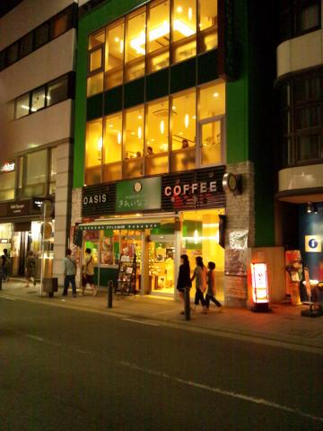 「きれいなコーヒー」ってコーヒー屋さん(^^;