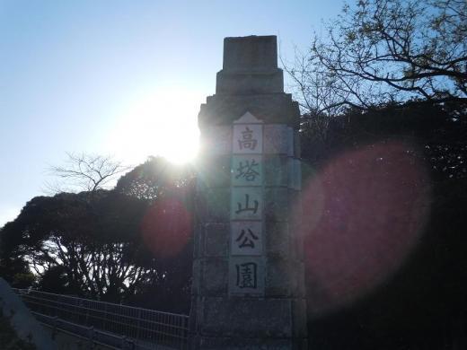 高塔山31