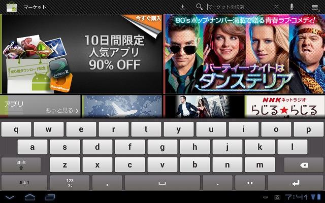 device-2011-12-15-194044.jpg