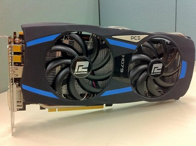 powerCoolerhd7950.jpg