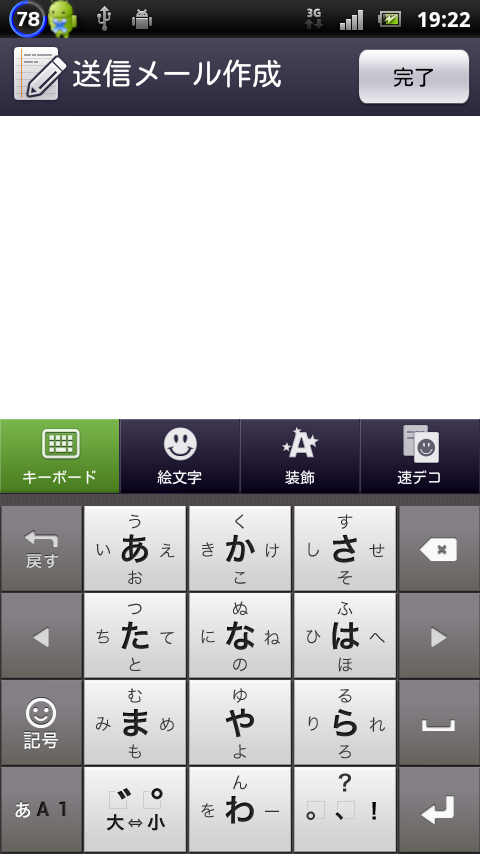 screenshot_2011-12-15_1922.png