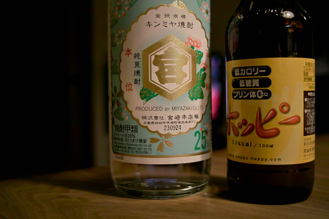 110510_001_キンミヤ焼酎