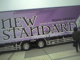 20061208020923