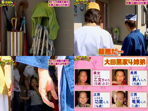 web_mago20061021_12.jpg