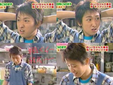 web_mogo0610_09.jpg