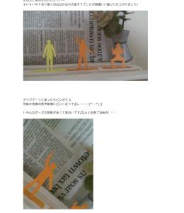 スクリーンショット(2011-07-09 15.00.06)