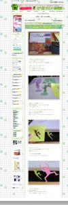 スクリーンショット(2011-08-02 17.06.49)(2)