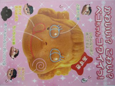 029_convert_20120203213828.jpg