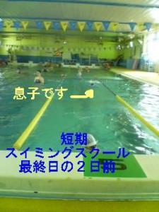 20070409211648.jpg