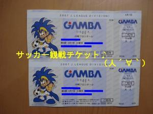 20070409214003.jpg