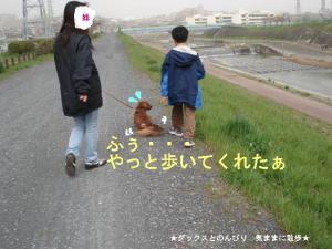 20070420103703.jpg