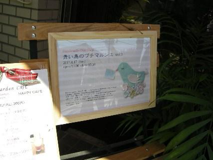 bbp1.jpg