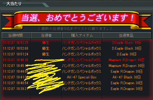 @@@@@@@@@@@@.png