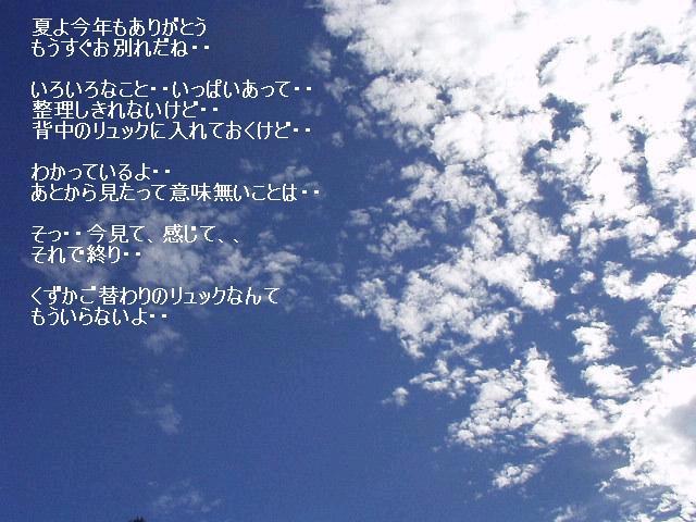 20070301093045.jpg