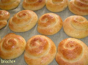 スネークパン