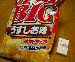 big-potatochips.jpg