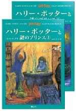 book-harry-prince.jpg