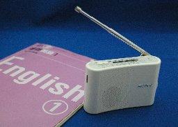 gw-radio.jpg
