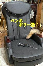 massager1.jpg