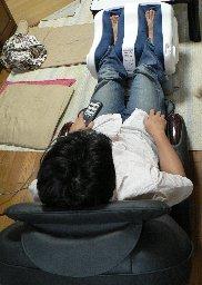 massager2.jpg