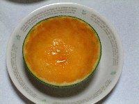 melon5.jpg