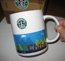mug-name.jpg