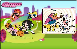 powerpuffgirls.jpg