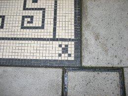 sea-tile2.jpg