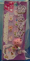 yuyu-gift-da.jpg