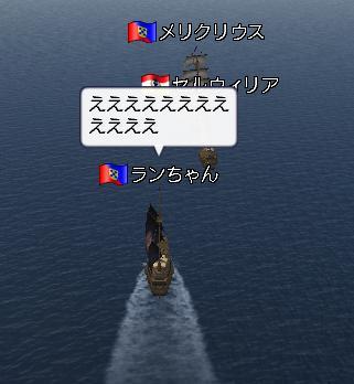 20060629165459.jpg