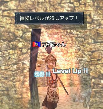 20060812123548.jpg