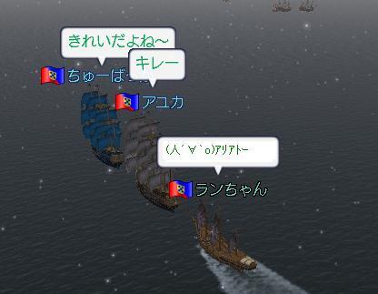 20070323211732.jpg