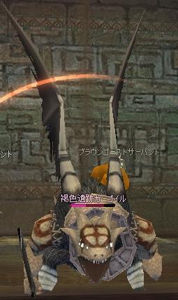 飼いたいモンスターNo.1