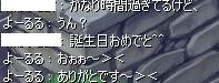 20070603045007.jpg