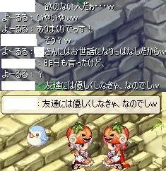 20070603045200.jpg