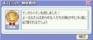 20070608100602.jpg
