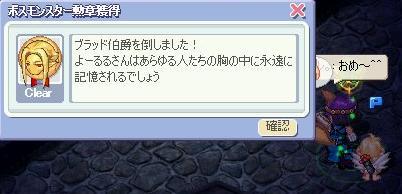 20070619113558.jpg