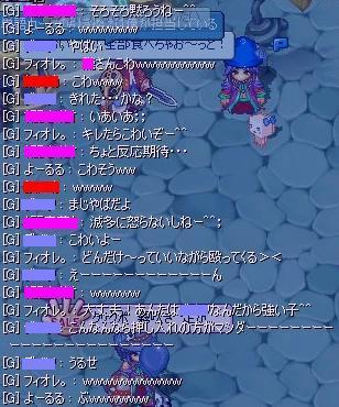 20070630180619.jpg