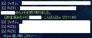 20070703140511.jpg