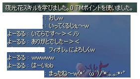 20070709110505.jpg