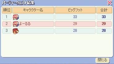 20070723041803.jpg