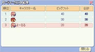 20070723041930.jpg
